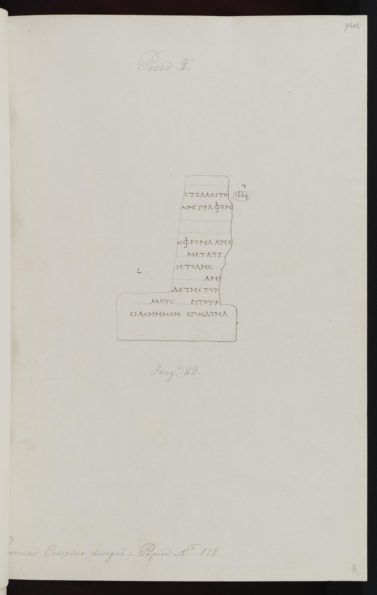 """""""Bodleian Libraries, S. Gr. class. c. 7"""""""